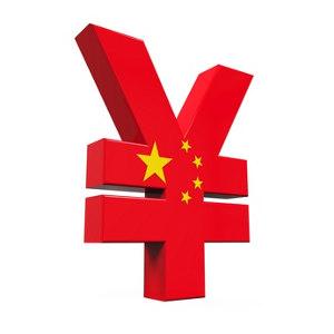 Chinas Währung Renminbi wird offiziell in den IWF-Währungskorb aufgenommen
